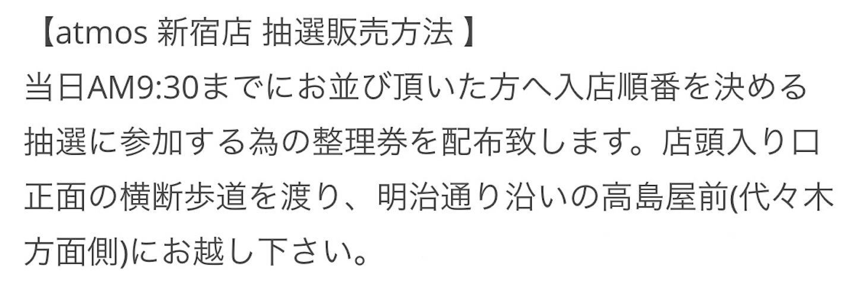 f:id:akira2001-0307:20190131194200j:image