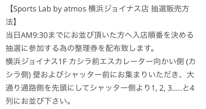 f:id:akira2001-0307:20190131194204j:image