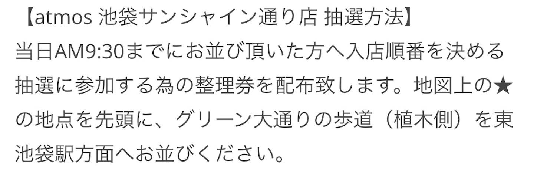 f:id:akira2001-0307:20190131194208j:image