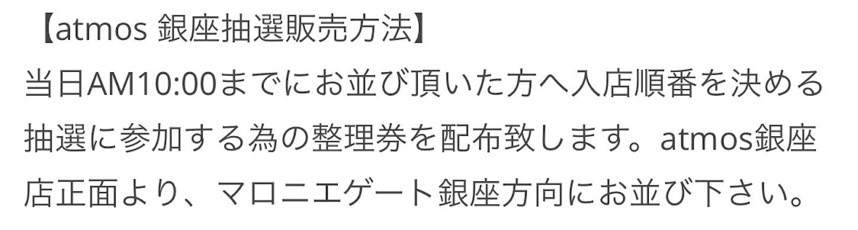 f:id:akira2001-0307:20190131194213j:image
