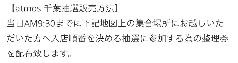 f:id:akira2001-0307:20190131194216j:image