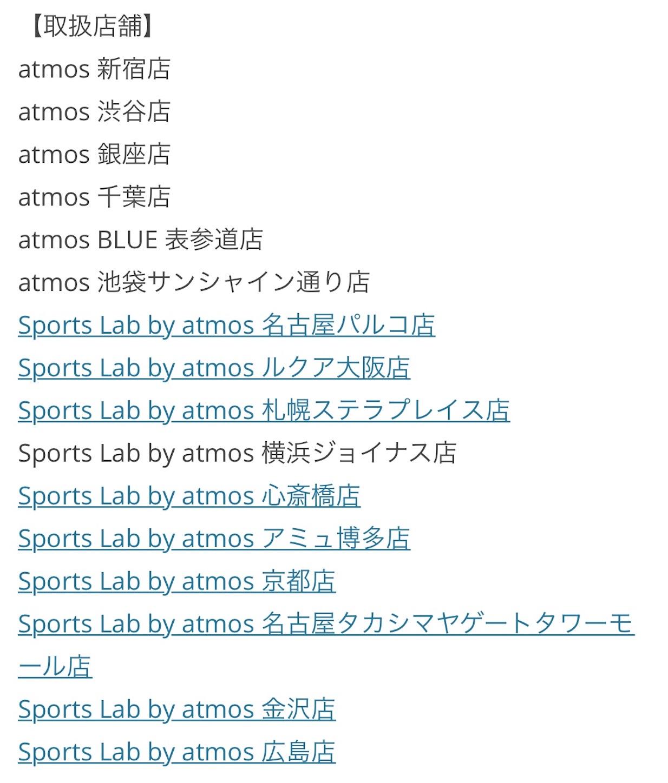 f:id:akira2001-0307:20190131194220j:image