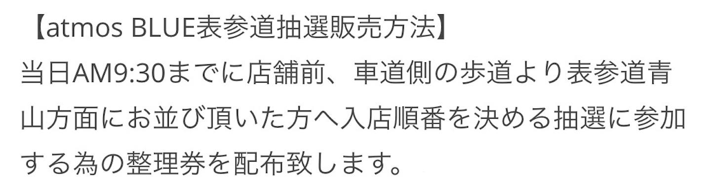 f:id:akira2001-0307:20190131194352j:image