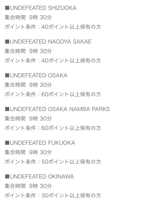 f:id:akira2001-0307:20190131194518j:image