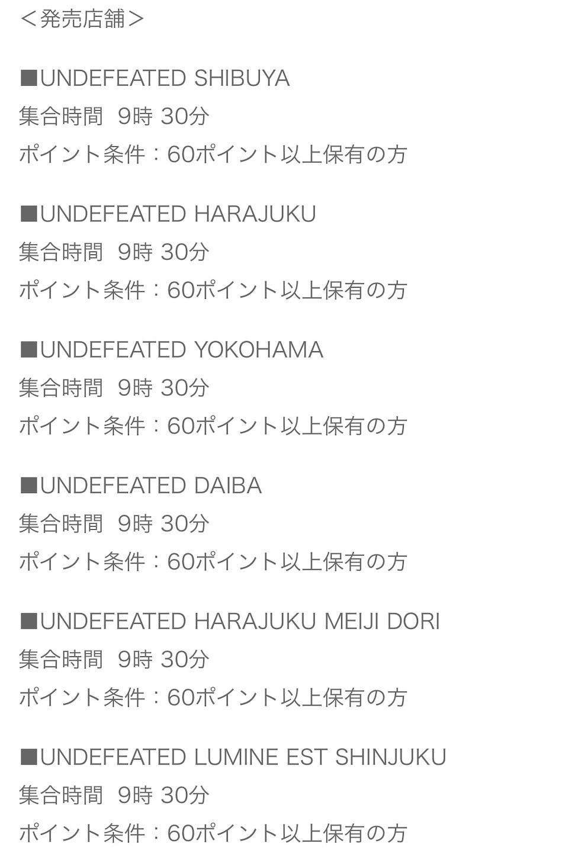 f:id:akira2001-0307:20190131194522j:image