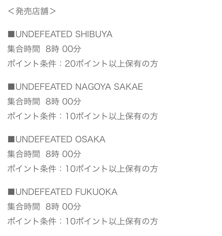 f:id:akira2001-0307:20190202130813j:plain