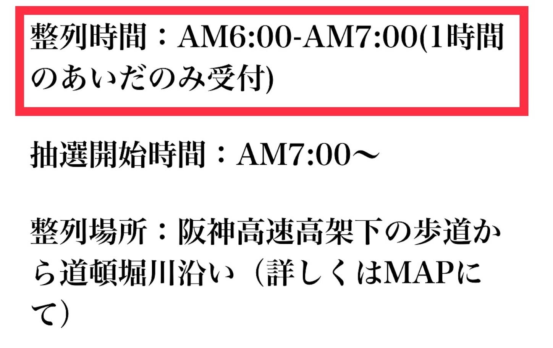 f:id:akira2001-0307:20190206211518j:image