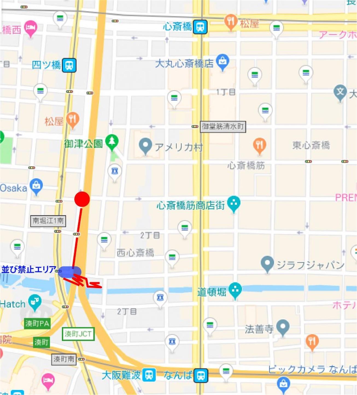 f:id:akira2001-0307:20190206211523j:image