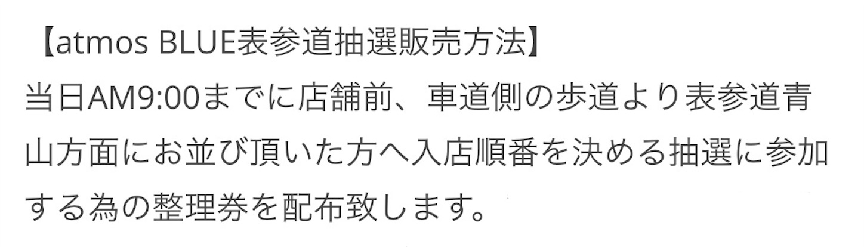 f:id:akira2001-0307:20190207185707j:image