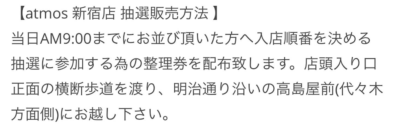 f:id:akira2001-0307:20190207185711j:image
