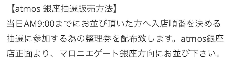 f:id:akira2001-0307:20190207185714j:image