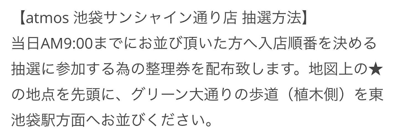 f:id:akira2001-0307:20190207185717j:image