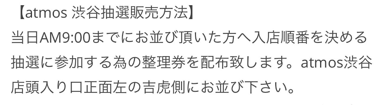f:id:akira2001-0307:20190207185721j:image