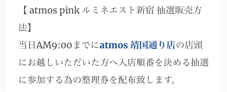 f:id:akira2001-0307:20190207222717j:image