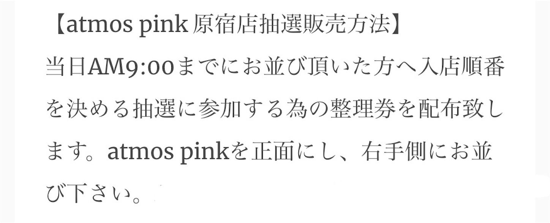f:id:akira2001-0307:20190207222721j:image