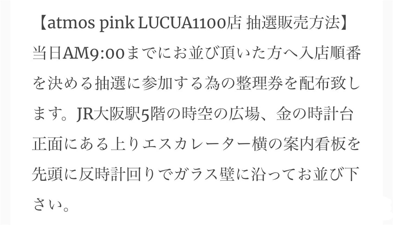 f:id:akira2001-0307:20190207222725j:image