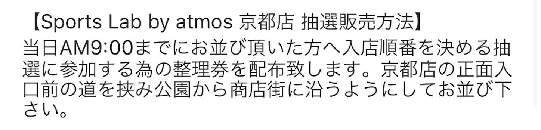 f:id:akira2001-0307:20190208213332j:image