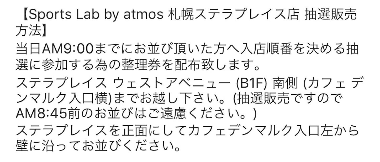 f:id:akira2001-0307:20190208213336j:image