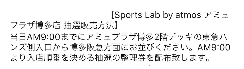 f:id:akira2001-0307:20190208213339j:image