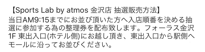 f:id:akira2001-0307:20190208213345j:image