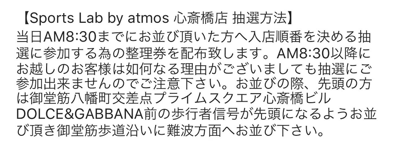 f:id:akira2001-0307:20190208213348j:image