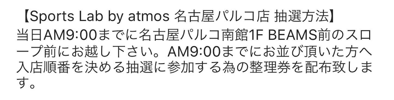 f:id:akira2001-0307:20190208213357j:image