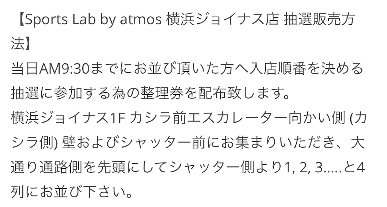 f:id:akira2001-0307:20190213224743j:image