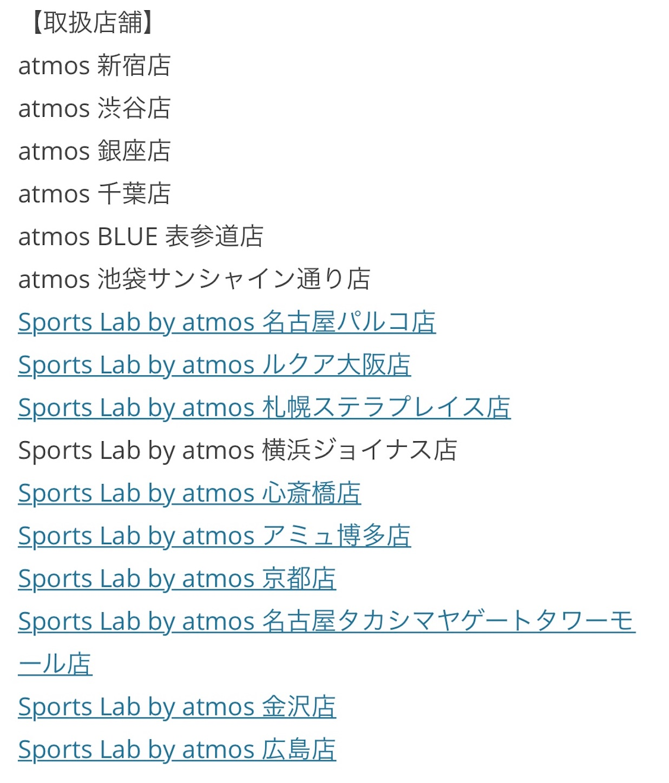 f:id:akira2001-0307:20190213224746j:image