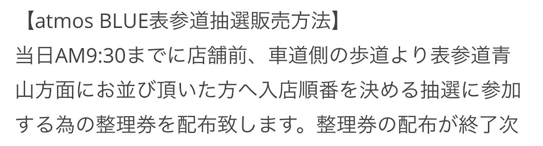 f:id:akira2001-0307:20190213224753j:image
