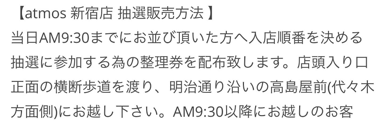 f:id:akira2001-0307:20190213224758j:image
