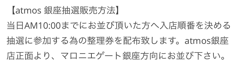 f:id:akira2001-0307:20190213224802j:image