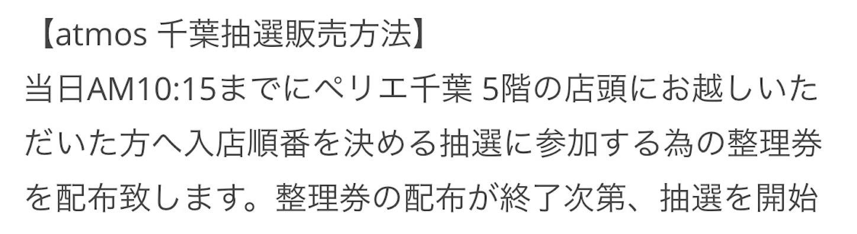 f:id:akira2001-0307:20190213224805j:image