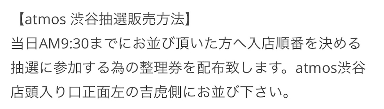 f:id:akira2001-0307:20190213224808j:image