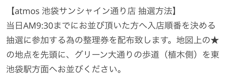 f:id:akira2001-0307:20190213224812j:image