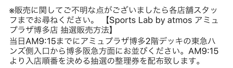 f:id:akira2001-0307:20190214203817j:image
