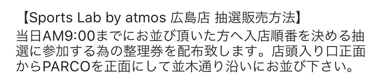 f:id:akira2001-0307:20190214203826j:image