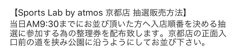 f:id:akira2001-0307:20190214203829j:image
