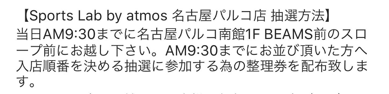 f:id:akira2001-0307:20190214203835j:image