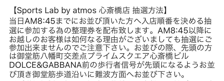 f:id:akira2001-0307:20190214203841j:image