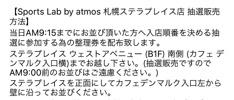 f:id:akira2001-0307:20190214203844j:image