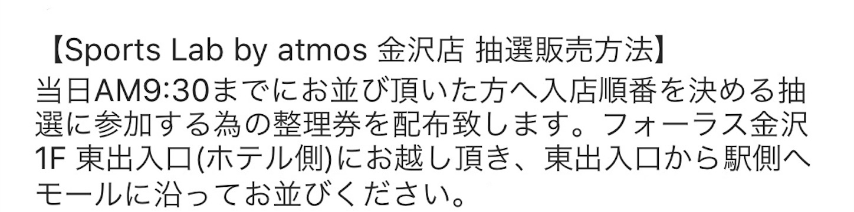f:id:akira2001-0307:20190214203855j:image