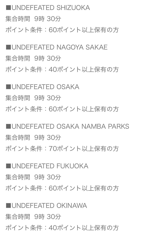 f:id:akira2001-0307:20190214203959j:image
