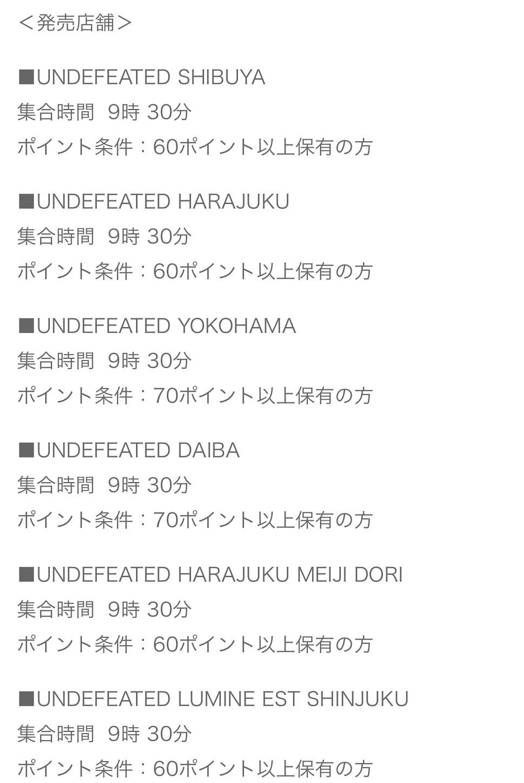 f:id:akira2001-0307:20190214210733j:image