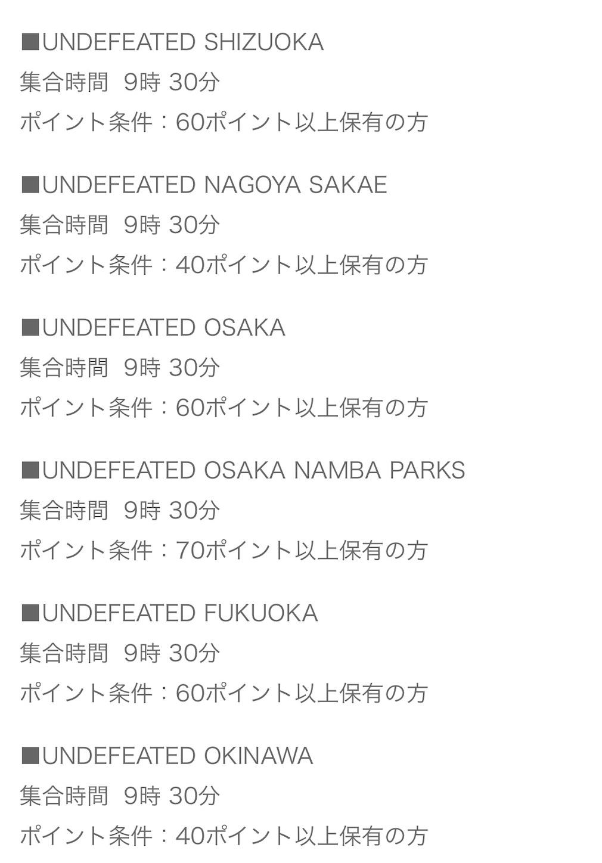 f:id:akira2001-0307:20190214210740j:image