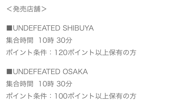 f:id:akira2001-0307:20190220182319j:image