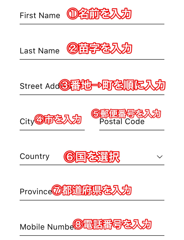 f:id:akira2001-0307:20190227105602j:plain