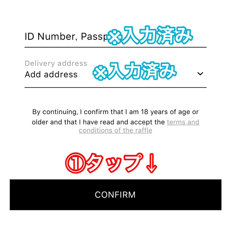 f:id:akira2001-0307:20190227105617j:plain