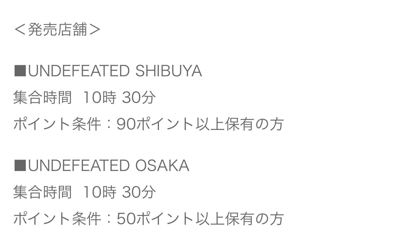 f:id:akira2001-0307:20190306124553j:image