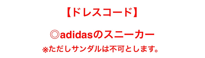 f:id:akira2001-0307:20190307214128j:image