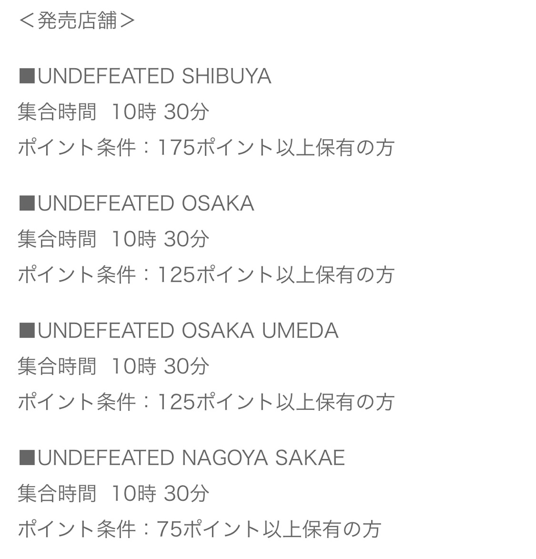 f:id:akira2001-0307:20190312131000j:image